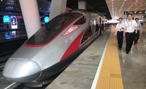 复兴号运行线路将扩围:京津城际、京广高铁都能看到它的身影