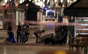 巴塞罗那恐袭|西班牙疏忽反恐了?不,它和摩洛哥一直在努力