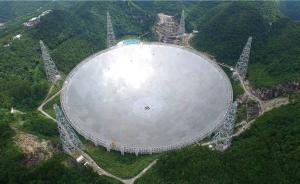 """""""中国天眼""""FAST射电望远镜发现脉冲星已增至9颗"""