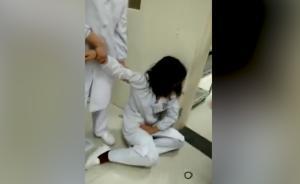 城管局长妻子脚踹怀孕护士:行拘12天