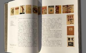 《中国现代设计思想》首发,追溯中国设计40年的发展与变迁