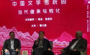 陈思和对谈莫言:莫言对农民的理解超过五四知识分子