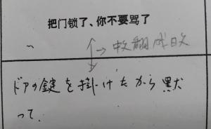 """江歌案庭审 报警录音显示刘鑫曾喊""""把门锁了,你不要骂了"""""""