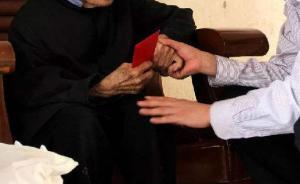 山东5100余名百岁老人将得长寿补贴,每人每月300元