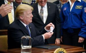 特朗普签署1号太空政策指令:重返月球,放弃登陆小行星