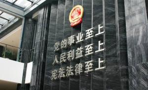 """成都武侯法院受理""""艾滋病等死男""""状告省市疾控,诉讼费缓交"""