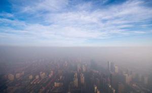 京津冀及周边环保督查:241家企业存在涉气环境问题