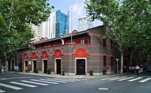 上海书展|《海上红韵》记录上海四十多个革命旧址