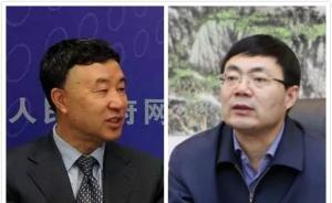 吉林四平9年两任市委书记王克成、刘喜杰相继落马