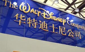 迪士尼或600亿美元收购福克斯娱乐资产,获得阿凡达等版权