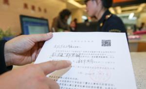 """上海自贸区""""放管服""""改革1.0到2.0:""""证照分离""""升级"""