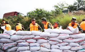 国家防总:加派2个工作组分赴陕西山西等地指导防汛抗洪工作
