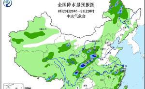 """中央气象台:受台风""""天鸽""""影响,华南东部沿海将迎较大风雨"""