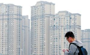 前11月房地产投资增速继续回落,统计局:风险得到初步控制