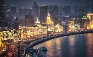 上海印发《关于加快本市文化创意产业创新发展的若干意见》