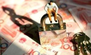 史上最严金融监管年:出台20个重磅监管文件,罚款超80亿