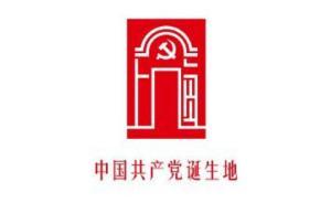 """上海:要真正使""""中国共产党诞生地""""成为城市红色名片"""