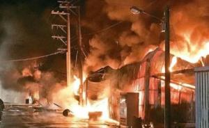 台湾桃园一工厂大火致6人罹难,起火宿舍为违建