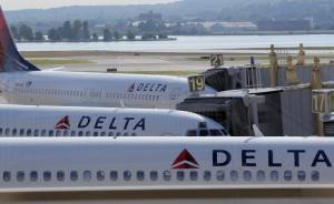 上海飞西雅图一航班疑漏油备降东京成田机场,机上人员无恙