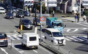 日媒:东京警视厅巡查长超速驾驶近1倍,撞死22岁中国学生