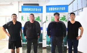 励志!父子俩共同减肥304斤,他们的瘦身秘籍只有10个字
