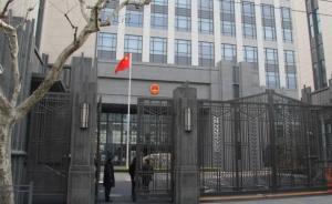 """上海成立检察机关大数据中心:推动办案数据""""中央厨房化"""""""