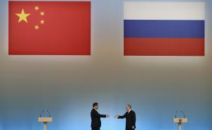 大欧亚伙伴关系︱中国的回应