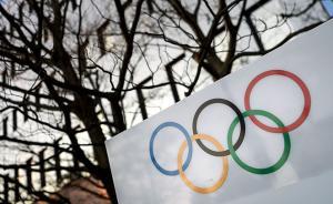 国际奥委会:禁止俄运动员明年奥运服装使用国籍识别标志