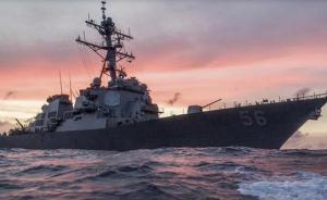 美海军称马六甲海峡撞船事故造成10名水兵失踪,5人受伤