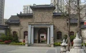 """阎锡山曾挑头的""""蒙藏委员会"""",就要被蔡英文给撤掉了"""