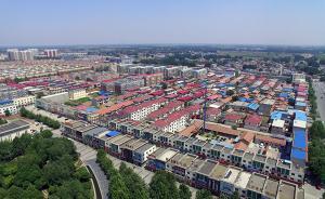 京冀签订支持雄安新区建设合作协议,重点在8大领域
