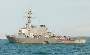 马来西亚新加坡联合搜救失踪美水兵,与美舰相撞商船无人受伤