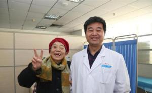 暖闻|武汉八旬老太乐观抗癌,36封手写信记录美好医患情