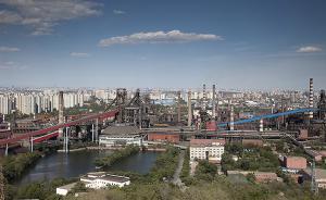 首钢拟退出首个海外钢厂全部股权,试生产10个月停产至今