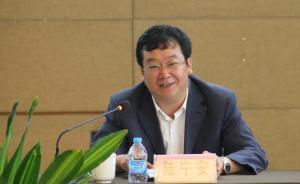 青海省交通运输厅副厅长陆宁安任省安监局党组书记、局长