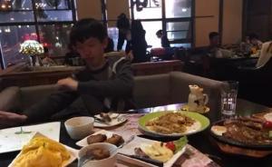 湖北黄冈23岁留日学生失联:住处无打斗痕迹,警方介入调查