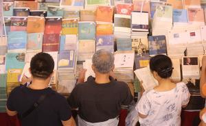 为什么我们需要上海书展?听听澎湃记者怎么说的