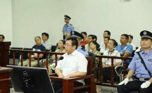 江天勇煽动颠覆国家政权案一审:当庭认罪悔罪,否认遭酷刑