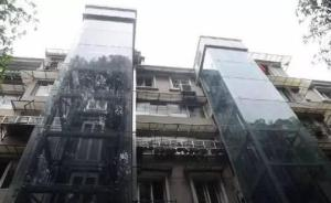 杭州试点老小区加装电梯每台补贴20万,力争年内完成10处