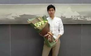 28岁人民大学博士毕业生邓忠奇将任四川大学副研究员