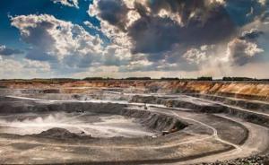 """国土部公布中国矿产资源""""家底"""":煤炭查明资源储量稳定增长"""