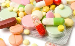 食药监总局公布首批通过仿制药一致性评价的17款药品名单