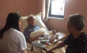 """男子病房内抽86岁老父耳光被拘十天,其母称""""他很孝顺"""""""