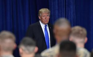 释新闻|特朗普新阿富汗南亚战略背后:拉拢印度暗含深意