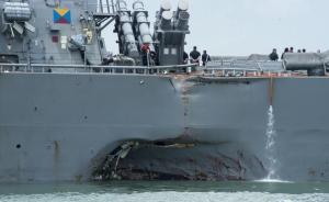 """美国海军:找到撞船事件""""麦凯恩""""号驱逐舰部分失踪水兵遗体"""
