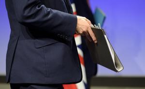 脱欧谈判陷僵局,英国新政策文件表明愿在司法管理上妥协