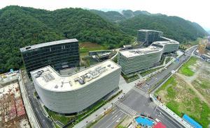 浙江建设首个国家信息经济示范区:如何利用信息经济弯道超车