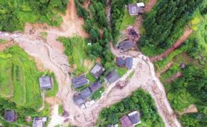贵州一村小教师冒雨叫醒村民避险,搜救群众时遇泥石流罹难