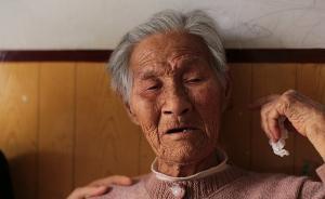 军报刊文谈慰安妇纪录片:军人请牢记,她们的痛也是我们的痛