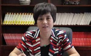 南昌市委常委、统战部部长乐文红已赴国家税务总局挂职锻炼
